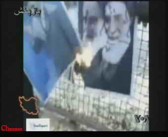 تصویری از فیلم نمایش داده شده در VoA در روز 16 آذر